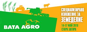 Modele noi de utilaje de la MADARA AGRO la BATA AGRO 2019